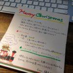 シェアハウスのクリスマス