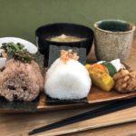 鎌倉で家庭的なオニギリを食べたくなったら「かまくら むすび茶屋」